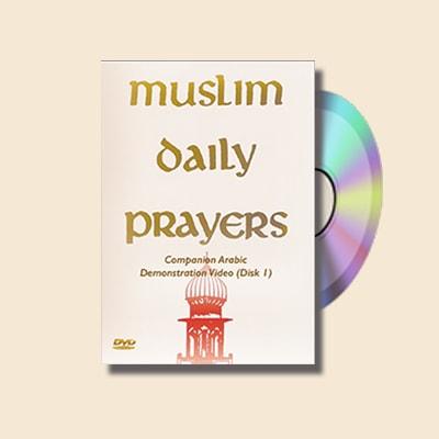 Nation of Islam: Islamic Sciences | Muslim Daily Prayers